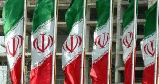 علم ايران