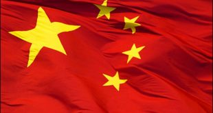 علم الصين /المنتصف