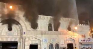 حريق المسجد الحسيني عمان/ المنتصف