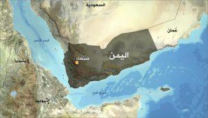 خليج عدن / اليمن