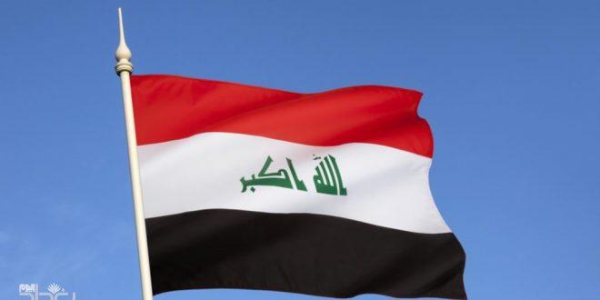 علم العراق /المنتصف