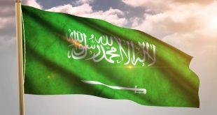 علم السعودية