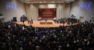 البرلمان العراقي -المنتصف