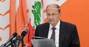 الرئيس اللبناني /صحيفة المنتصف