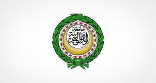 الجامعة العربية/صحيفة المنتصف
