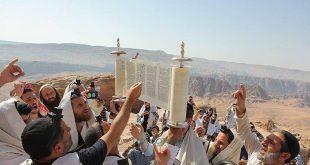 اليهود في البتراء / المنتصف