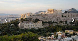 الاوكربوليس اليونان /المنتصف