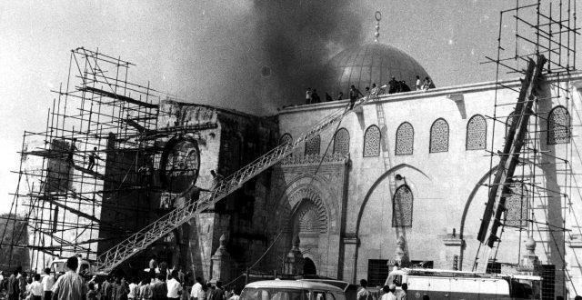احراق المسجد الاقصى /صحيفة المنتصف