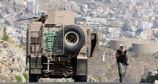 اليمن /المنتصف