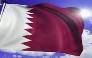 المنتصف /قطر