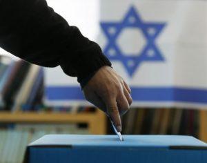 الانتخابات الاسرائيلية/المنتصف