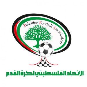 الاتحاد الفلسطيني لكرة القدم /المنتصف
