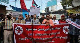 الديمقراطية-غزة/المنتصف