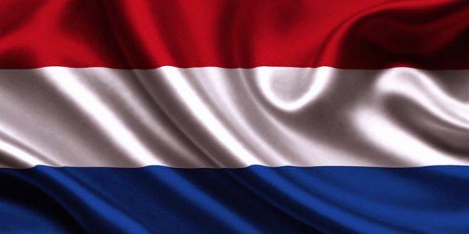 علم هولندا /المنتصف