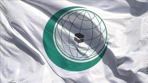 التعاون الإسلامي /المنتصف