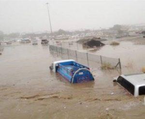 فيضانات مكة المكرمة /السعودية