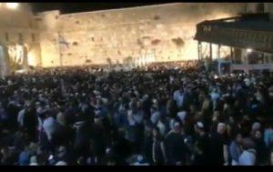 اليهود يوم الغفران /المنتصف