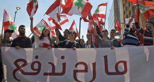 احتجاجات لبنان /المنتصف