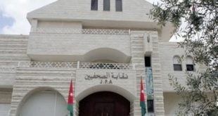 نقابة الصحفيين الأردنيين/المنتصف