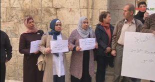 وقفة احتجاجية القدس /المنتصف