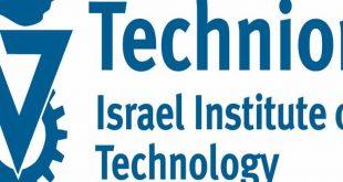 معهد التخنيون اسرائيل/المنتصف