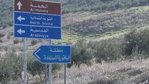 الباقورة الأردنية/المنتصف