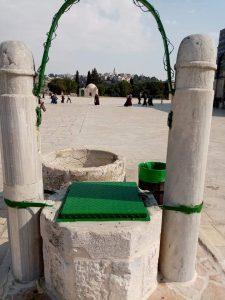 آبار المسجد الاقصى /المنتصف