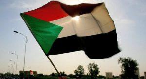 علم السودان /المنتصف