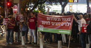 مظاهرات اسرائيل /المنتصف
