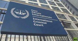 الجنائية الدولية-المنتصف