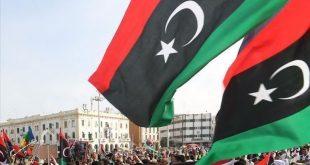 ليبيا -المنتصف