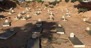 مقبرة - المنتصف