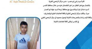مراكز الراجحي الطبية-المنتصف
