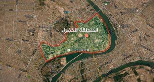 المنطقة الخضراء بغداد-المنتصف
