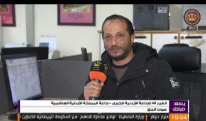 الصحفي عارف الدبوبي -المنتصف