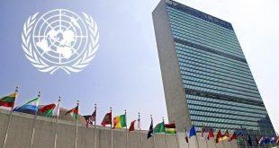 الأمم المتحدة نيويورك-المنتصف