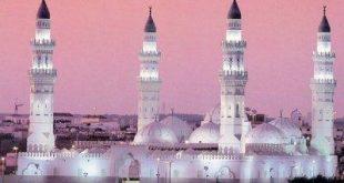 مسجد قباء السعودية -المنتصف
