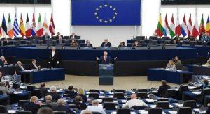 البرلمان الاوروبي -المنتصف