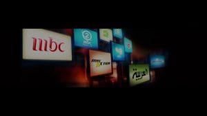 قناة mbc  التلفزيونية -المنتصف