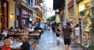 مقاهي اليونان -المنتصف