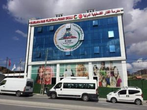 مدرسة الفنار فلسطين -المنتصف