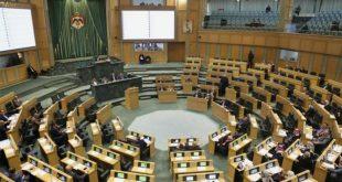 مجلس النواب الأردني - المنتصف