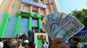 غزة رواتب -المنتصف
