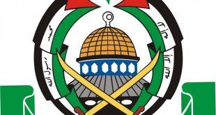 حركة حماس - المنتصف