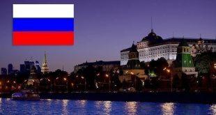روسيا -المنتصف
