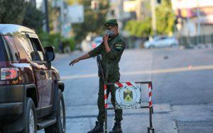 حظر تجوال غزة-المنتصف