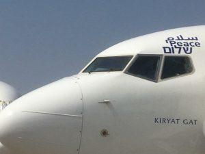طائرة اسرائيلية -المنتصف