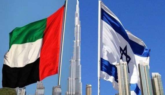 اسرائيل والإمارات - المنتصف
