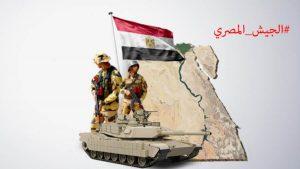 الجيش المصري -المنتصف