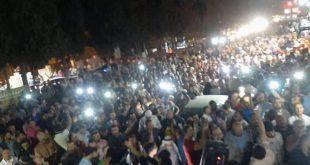 احتجاجات المعلمين الأردن - المنتصف